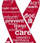 Safety against HIV Virus