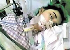 Arfa at Hospital