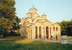 Gracanica Church Kosovo