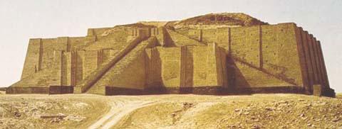 Iraq Ziggurat Ur