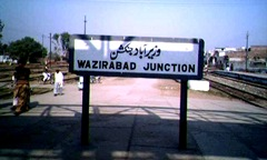 Frontline Post The abandoned Wazirabad Junction