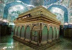 Grave-of-Hazrat-Ali