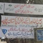 Quaid-e-Azam's Pakistan - An Islamic State