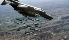 Air Attack on Iran