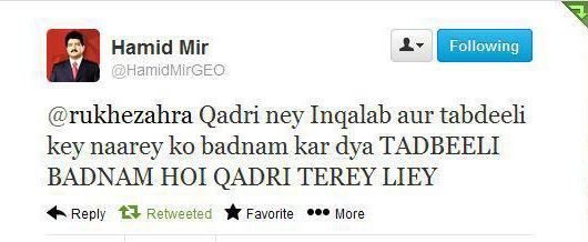 hamid-mir-commented
