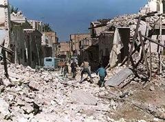 Khurram Shahar destroyed