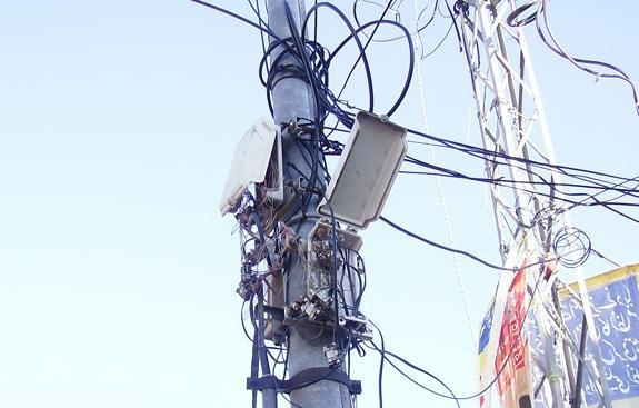 PTCL Phonelines