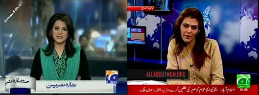 female-news-casters