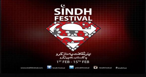 Sindh Cultural Festival 2014