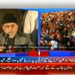 Dr. Tahir-ul-Qadri Speaks