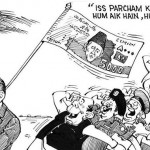 Pakistan and Statesmanship