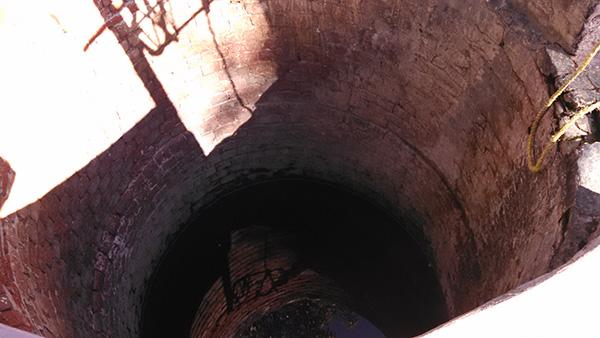 Puran's Well