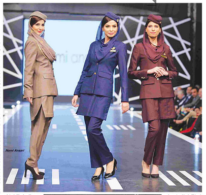 PIA Runway Uniform Summer 2015