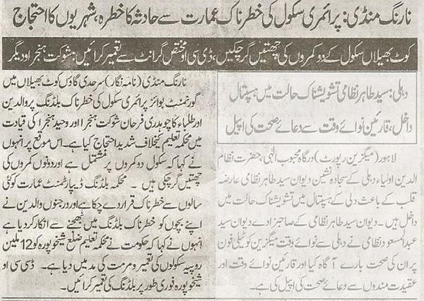 Nawa-e-Waqt 03.05.2015. Page 18
