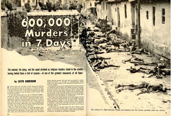 1947 massacre