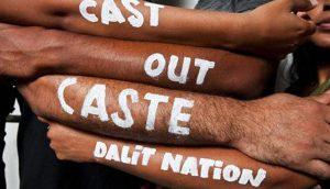 caste class